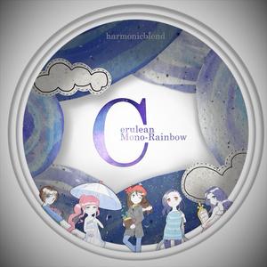 Cerulean Mono-Rainbow [DL版]