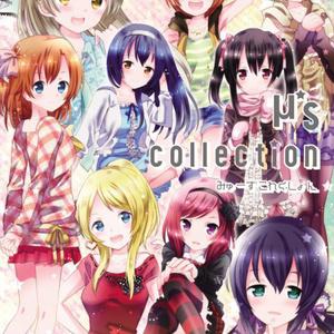 μ's Collection vol.1