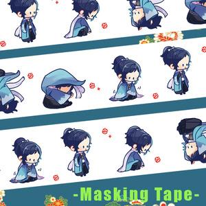 ー大和守安定ーコロコロ Masking tape