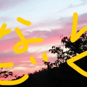 無料デジコン 自然 夕焼け 山 電線 植物 グラデーション 空 雲