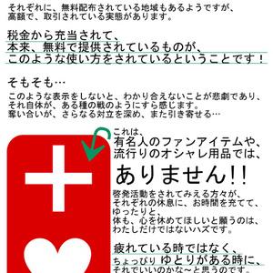 *・WEB素材イラスト画像・*【デジコン】告知お知らせ報告ご連絡ご案内ご紹介