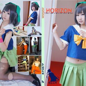 HORIZON(夕張ROM)