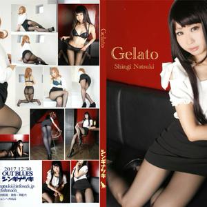 Gelato【ダウンロード版】