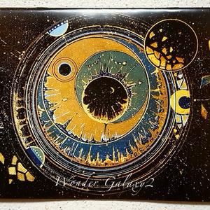 第2弾 銀河の画集2【B5サイズ】