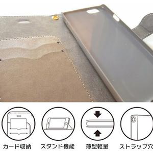 光のカーニバル iPhoneケース手帳型