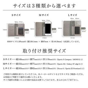 【スマートフォン ケース手帳型】
