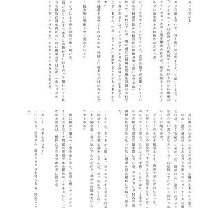 【Splatoon】ナワバリインサイド