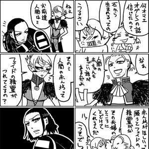 ANETH ARA【エルフキャラメイン本】