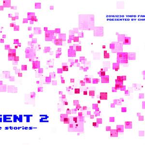 【C91発行】AGENT2