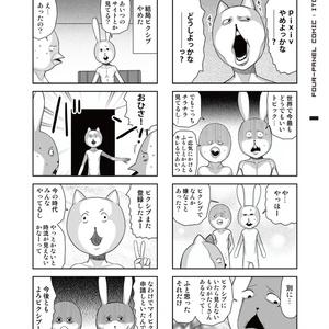 ネット絵学   pdf版