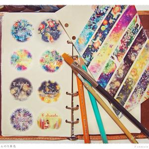 【マスキングテープ】Vol.1