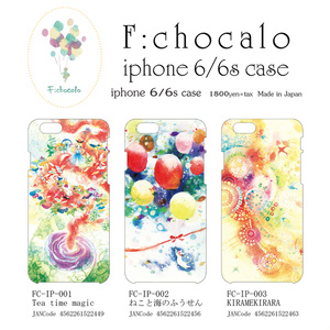 【iPhone6/6Sケース】