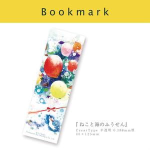 ブックカバー【うさぎ惑星】