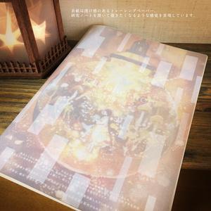 【イラスト集】光の研究室