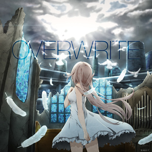 OVERWRITE