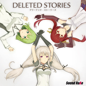 DELETED STORIES