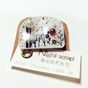Night scrap:ドローイングブローチ02