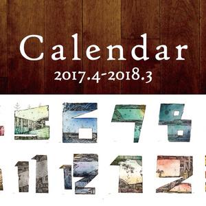 カレンダー2017.4-2018.3