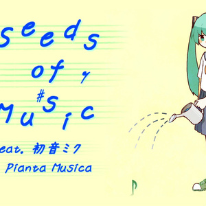 Seeds of Music (SONOCAカード¥450、CD-R¥500、DL¥400)