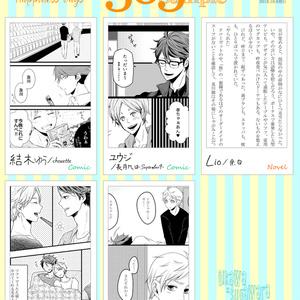 OIKAWA×SUGAWARA Anthology Vol.02  『365-Happiness Days-』(全年齢)