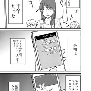【DL】セックスの誘い方