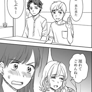 【本】セックスの誘い方
