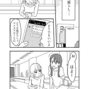 【本】セックスの誘い方2