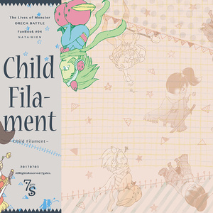 Child Filament