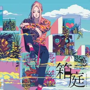 【完売】ミニアルバム / 箱庭 (YAIRI&S!N)