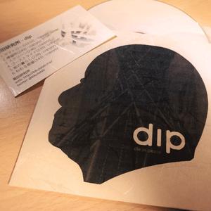 dip[DL版]
