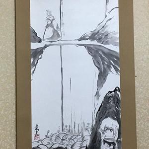 東方水墨画掛軸「鬼姫瀧画」