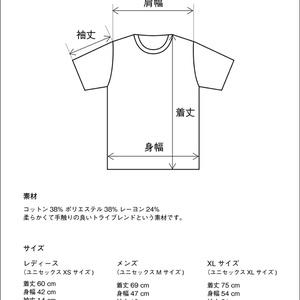 盆踊りマップTシャツ