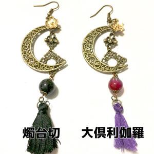 【刀剣】月桜ピアス