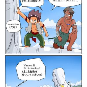 完全版・神様セカンドライフ 7巻