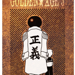 GOLDEN☆AGE3