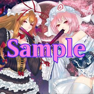 【C87】キャラクタープレイマット「八雲紫&西行寺幽々子」