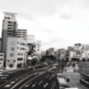1st Album 「二〇一六」 (CD版)