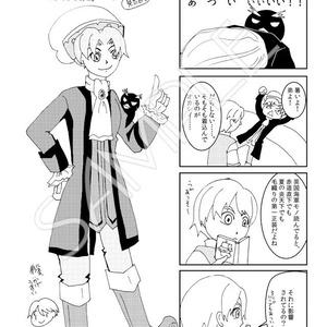夏休みの僚艦(とも)