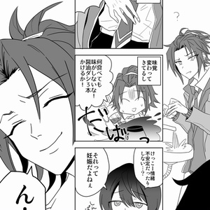 2-Bギャグ合同誌(コピ本・送料無料)