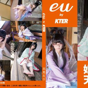 eu byKTER 姫割天国
