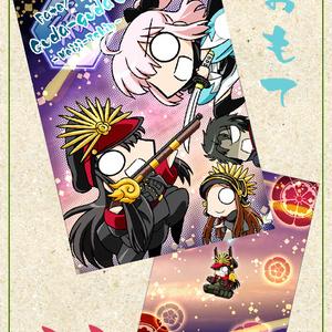 『ぐだぐだクリアファイル』 (Fate/GrandOrder:ぐだぐだ明治維新)