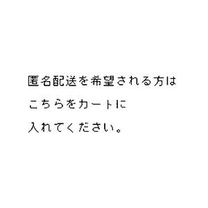 あんしんBOOTHパック(無料)
