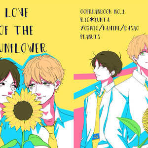 LOVE OF THE SUNFLOWER