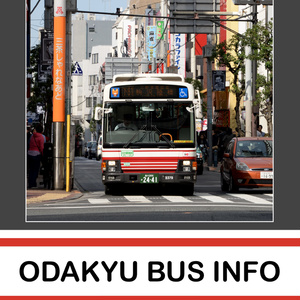 ODAKYU BUS INFO Vol.1