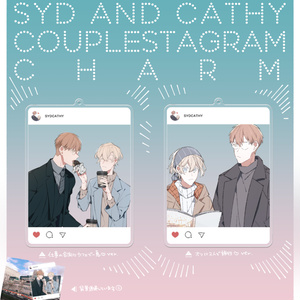 couplestagram(cafe ver.)