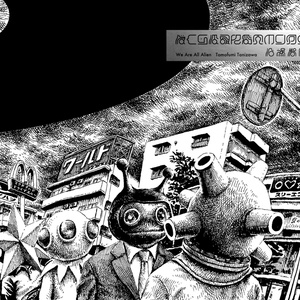 谷澤さんより委託) ぼくらはみんなエイリアン (We Are All Alien) / 谷澤智文 (CD)