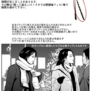 漫画用モブ240体セット【17.8.8 更新】