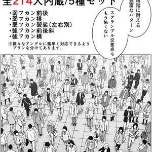 【クリスタ・コミスタ用】遠景・秋冬フカンブラシ各種セット