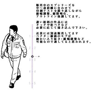 遠景・秋冬フカンブラシセット【17.8.8 更新】