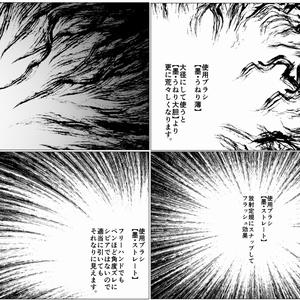 【クリスタ・コミスタ用】墨ブラシ7種+おまけブラシ4種セット